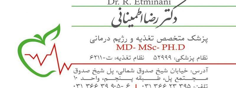 بهترین متخصص تغذیه و رژِیم درمانی اصفهان